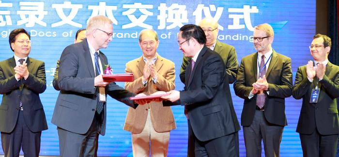 2015: BioMar and Tongwei stablish Joint Venture in China