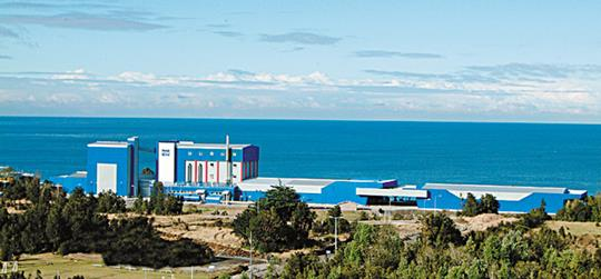 BioMar's factory in Pargua, Chile